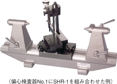 Rotary Attachment for Gear Deflection Measurement (SHR-Type)