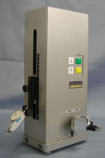 Squareness Tester (Motor Drive System)