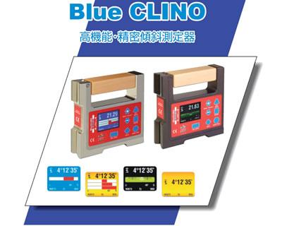 Blue Clino