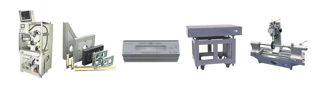大菱計器製作所 当社取り扱い製品情報