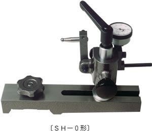 歯車偏心測定用アタッチメント(SH形)