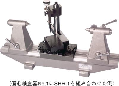 回転機能付歯車測定アタッチメント(SHR形)