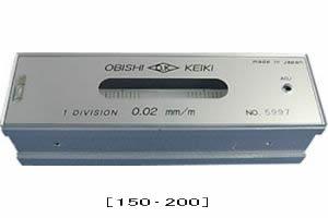 平形水準器 (工作用)