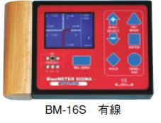 bm-16s