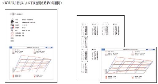 ls_graph2